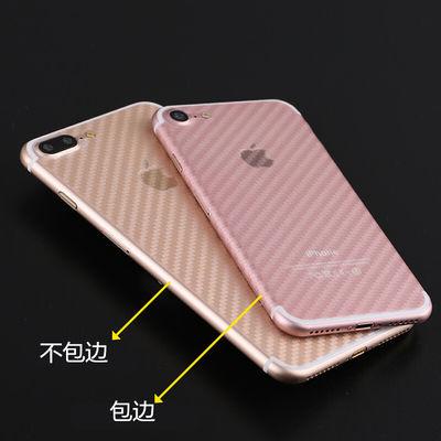 苹果X XR手机后膜iPhone7 8 6PLUS背膜XS max贴纸I11 pro后盖壳膜