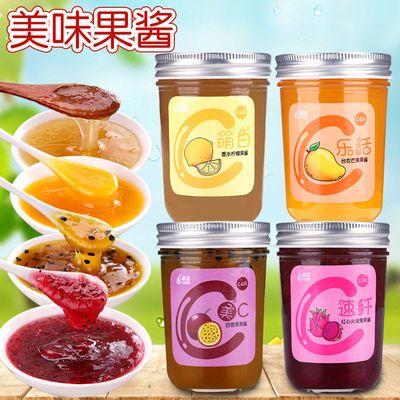 抖音同款买2送1芒果酱百香果柠檬蜂蜜茶网红水果汁茶果泥冲饮面包