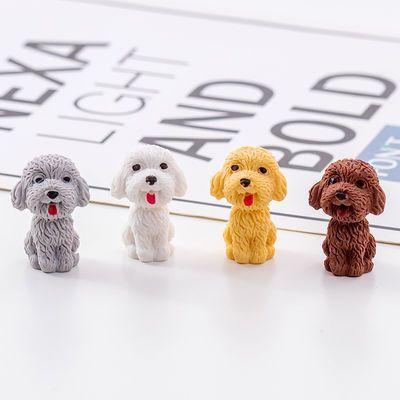 可爱小狗狗橡皮擦 创意个性橡皮学生文具学习用品小朋友活动奖品