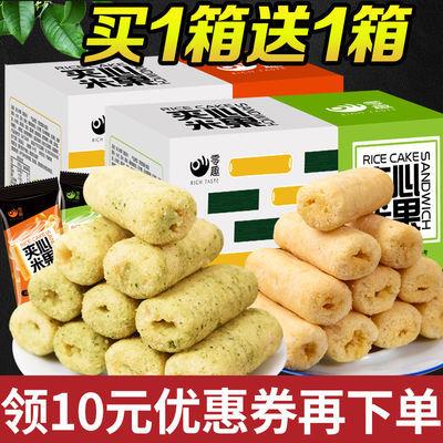 【买一送一】零趣夹心米果能量棒粗粮饼干整箱办公室休闲零食小吃
