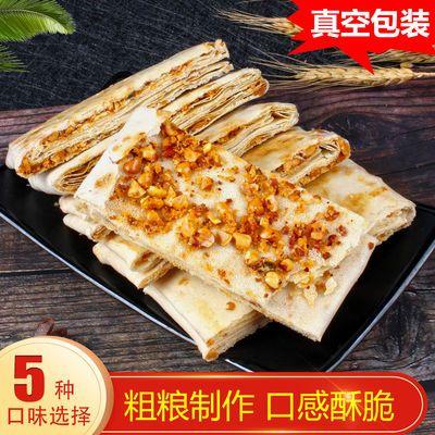 真空包装山东煎饼 五谷杂粮煎饼 香酥香脆花生小麦煎饼400g-2000g