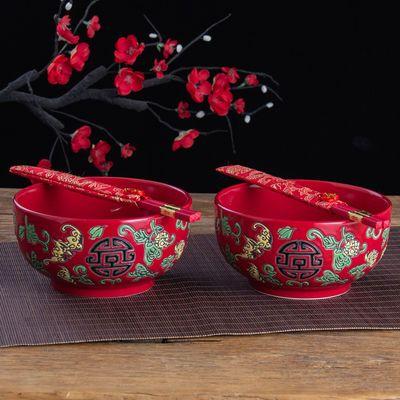 中式陶瓷结婚碗筷套装婚庆大汤面碗情侣对碗喜庆礼品伴娘礼物嫁妆