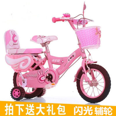儿童自行车女孩3-6-9岁小孩12寸14寸16寸18寸20寸童车单车脚踏车【2月29日发完】