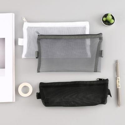 韩国简约透明网纱笔袋收纳袋 学生考试专用便携笔袋大容量文具袋
