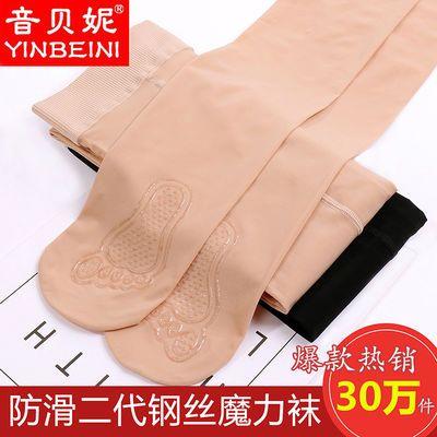 【1-2双装】春秋钢丝袜防勾丝连裤袜薄款丝袜女防滑显瘦光腿袜子