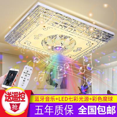 客厅灯蓝牙音乐长方形水晶灯简约现代吸顶灯家用卧室灯具2019新款