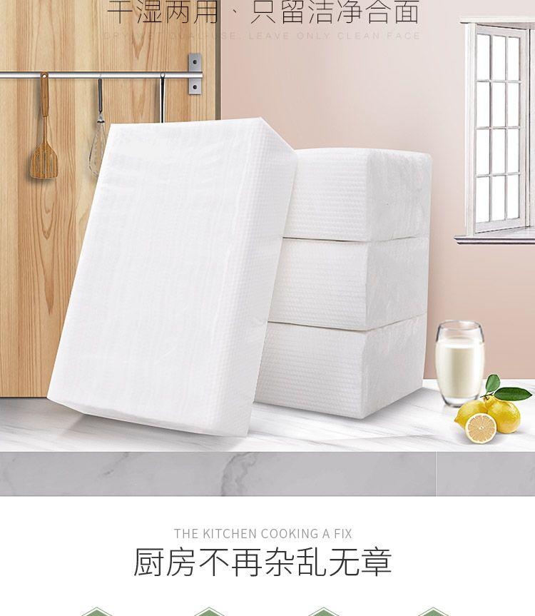 厂家直销厨房用纸吸油纸巾吸水擦手纸整箱批发擦油烟纸干懒人手纸