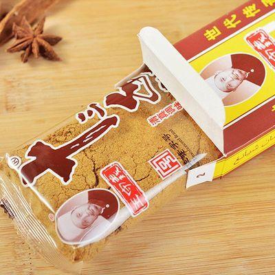 45g盒装王守义十三香多规格可选家用厨房调味料红烧煲汤炒菜香料