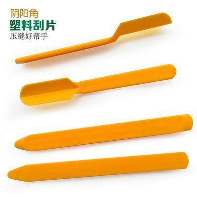 艺途美缝剂施工工具全套阴阳角压缝ABS塑料耐磨墙面压缝美缝工具