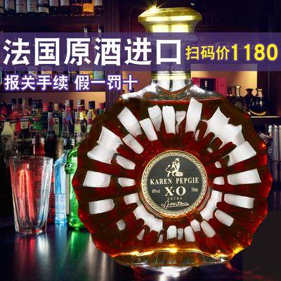 正品法国原酒进口白兰地xo洋酒聚会派对送礼酒高档礼盒装700mL/瓶