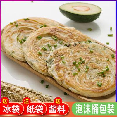 【送冰袋+酱料】台湾原味手抓饼面饼50片20片早餐煎饼手抓饼批发