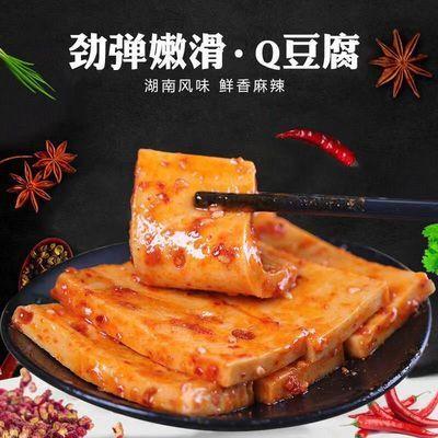 五香麻辣香辣豆干零食独立包装手磨豆腐干网红休闲小吃豆制品批发