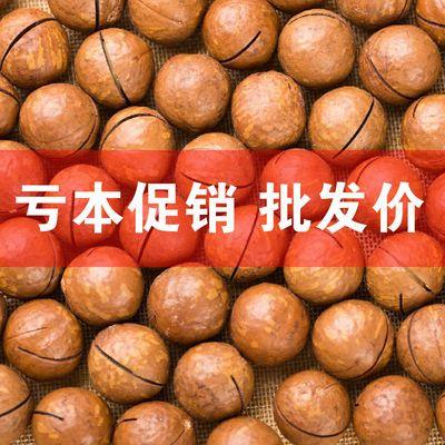 【买1送1】净重袋装夏威夷果110g208g坚果零食大礼包送开果器