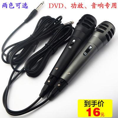 KTV有线话筒动圈式卡拉OK家用K歌唱歌音响专业有线麦克风带线3米