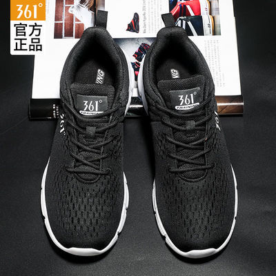 361男鞋运动鞋男2019夏季网面鞋子男专业跑步鞋男长跑男士跑鞋男