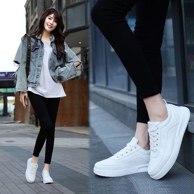 新款皮面网红小白鞋女韩版百搭女士白色板鞋平底休闲鞋学生潮鞋子