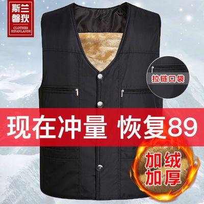 秋冬季中老年人男士棉马甲加绒加厚多口袋坎肩马夹保暖爸爸装背心