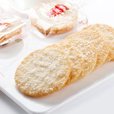 抖音旺旺仙贝雪饼袋装52g520g1包2包多规格儿童零食大礼包整箱散