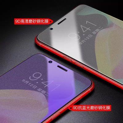 oppoR17钢化膜磨砂防手汗R9sr11splusa59a83r15A5全屏手机膜