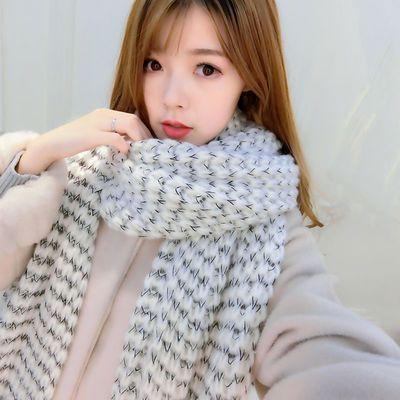 韩版情侣围巾冬季加长粗毛线围巾女百搭加厚秋冬季韩版围脖男学生