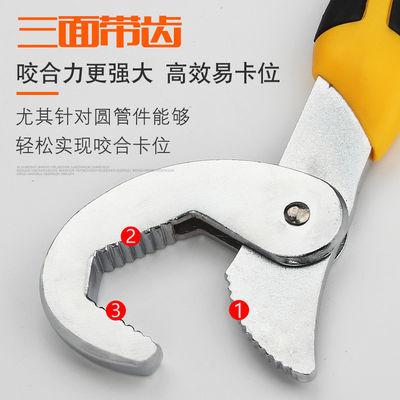 德国多功能万能扳手万用活口扳手自紧活动开口板手管钳子五金工具