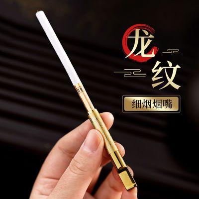 zobo正牌细支烟嘴过滤器循环型可清洗男士清肺女过滤嘴净烟器正品