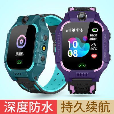 儿童电话手表学生防水触屏智能手表插卡小男女天Z6才小孩微聊定位