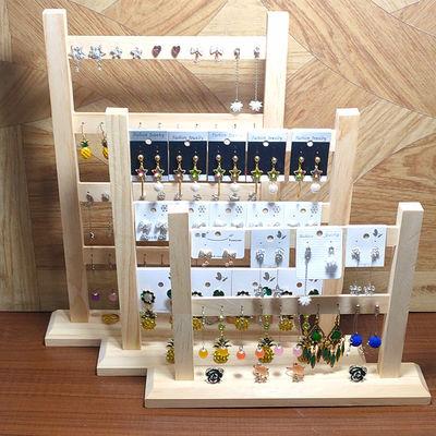 创意耳环收纳架实木展示架饰品柜台展示道具耳环吊坠戒指桌面收纳