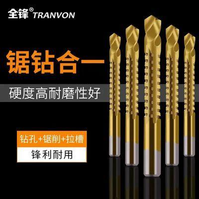 磨洋麻花钻套装多功能金属专用转头木工电工高速钢拉槽锯齿钻头