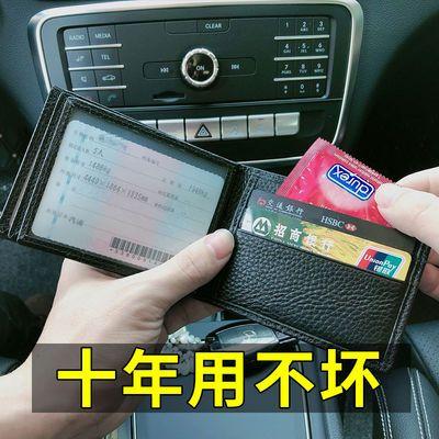 驾驶证皮套个性男女多功能驾照套机动车行驶证驾照本二合一证件包