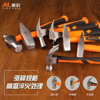 五金水电工工具大全电动包包配件挂扣木工配件配件折叠配件