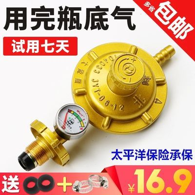 家用液化气减压阀 带表可调煤气灶减压阀 煤气阀减压阀