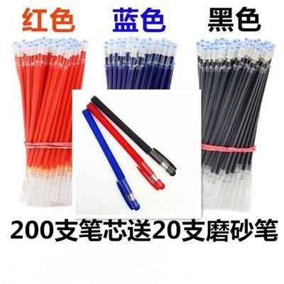 中性笔0.5笔芯学生写字针管头子弹头办公笔芯不可擦黑色蓝色红色