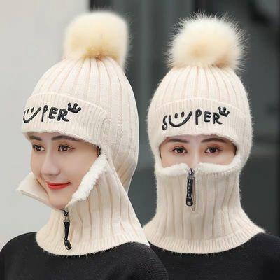 帽子女秋冬季针织护耳毛线帽口罩保暖加绒加厚韩版百搭骑车套头帽
