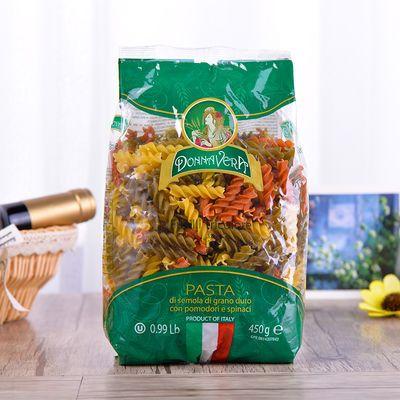 进口维拉三色螺丝面450g意大利面家用意粉通心粉意大利面条面酱