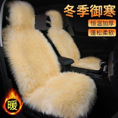 新款 仿羊毛汽车坐垫长毛绒冬季全包围座垫羊毛绒保暖车坐垫座套