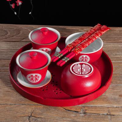 中式结婚盖碗新人改口茶父母敬茶杯婚礼对碗筷勺套装婚庆用品礼物