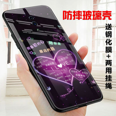 OPPOreno/r15/r9splus/r11splus/k3/k5手机壳女玻璃防摔男新款潮
