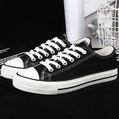 鞋码比标准小一码。因厂家批次不一样,鞋标和鞋底有时纹路颜色不一样,鞋有时会有点色差。【快递只发邮政和中通】,【中通不发新疆西藏青海内蒙古宁夏】