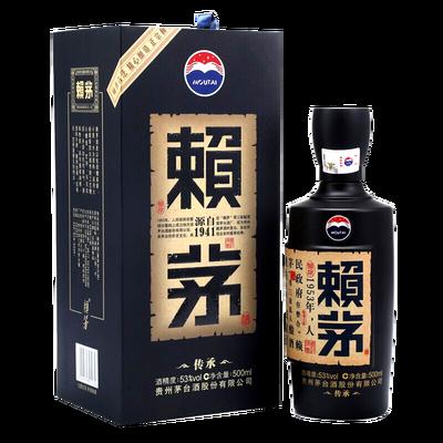 茅台 赖茅 传承蓝 53度 酱香型白酒 500ml 单瓶