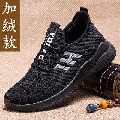老北京布鞋男冬季男鞋加绒加厚保暖二棉鞋冬天休闲运动跑步棉鞋子