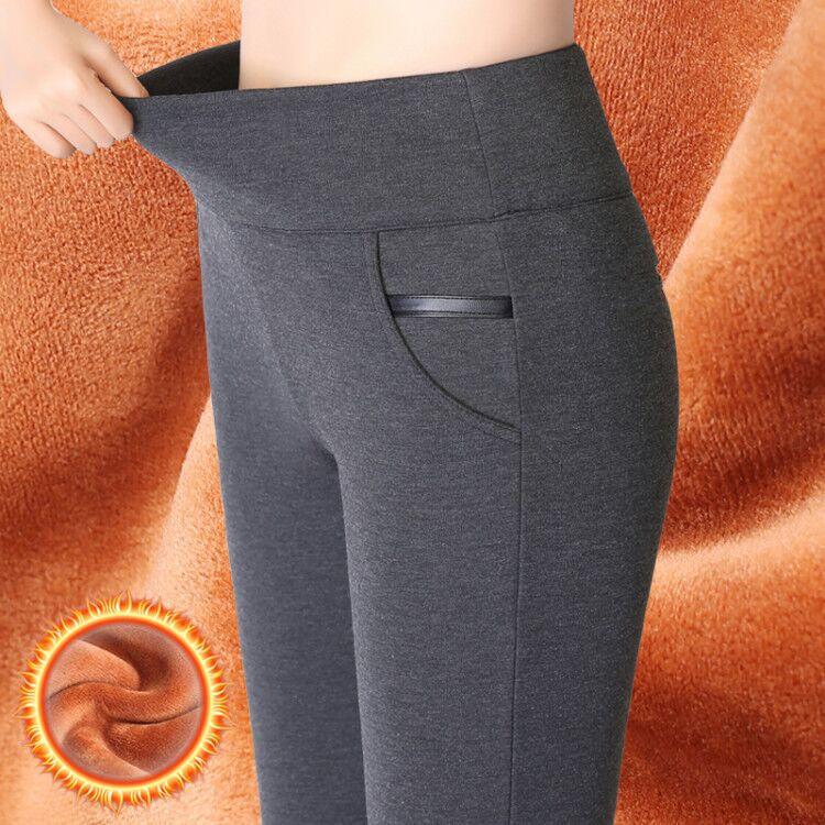 加绒/不加绒【200斤】秋冬裤子女高腰外穿打底裤胖MM弹力铅笔长裤