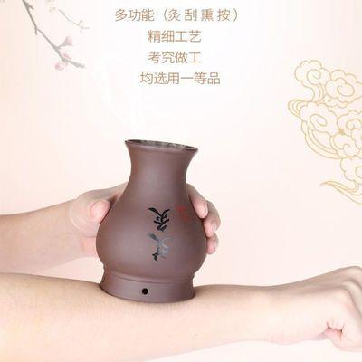 拔罐艾灸罐陶瓷刮痧杯新艾灸随身灸家用扶阳罐小灸罐温灸罐一体罐