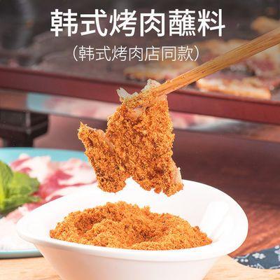 私房猫韩式烤肉蘸料腌料香辣干碟蘸料撒料面筋五花肉烧烤调料家用