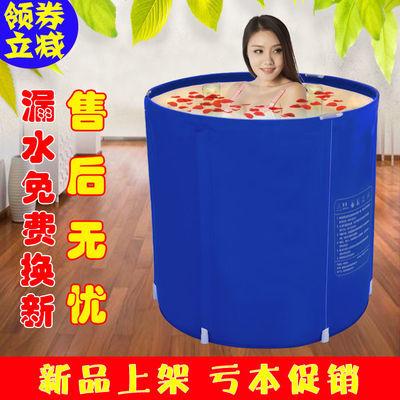 加厚折叠洗澡桶浴桶成人泡澡桶儿童洗澡桶婴儿洗澡盆浴盆家用浴缸