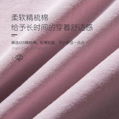 2019新款南极人4条女士内裤女高腰纯棉档胖mm收腹三角裤日系大码