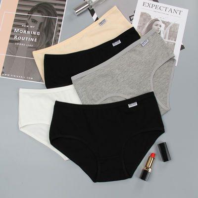 5条 少女简约舒适纯棉内裤女士学生中低腰全棉黑色白色肤色三角裤