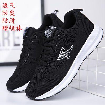 【收藏赠短袜】2020款耐磨防滑运动鞋子男女跑步鞋学生鞋老年鞋