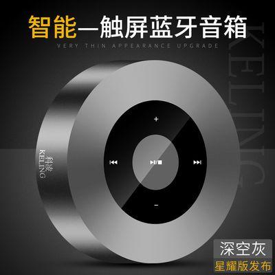 科凌A8无线蓝牙3D环绕家用音响可爱大音量迷你便携式低音炮播放器