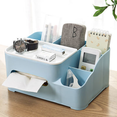 纸巾盒桌面收纳盒客厅餐厅茶几北欧简约可爱遥控器收纳多功能创意
